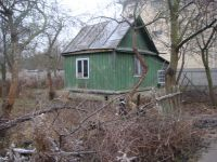 land for sale Kiev