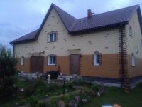 of three-room house for long rent Kiev