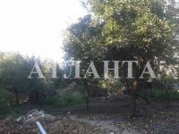 land for sale Odessa