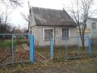 four-room house for sale 268 sq. m., 24 hundred parts Dnepropetrovsk