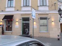 rent of commercial real estate: Restaurant Odessa