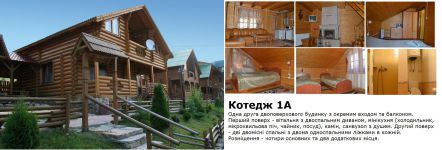 two-room house for daily rent Yaremche