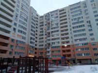 two-room apartment for sale Dnepropetrovsk