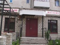 two-storied house for sale 200 sq. m., 24 hundred parts Kirovograd