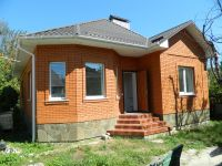 three-room house for sale 80 sq. m., 4.18 hundred parts Cherkassy