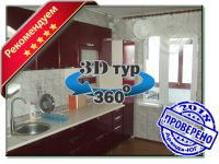 four-room apartment for daily rent Yuzhnyy